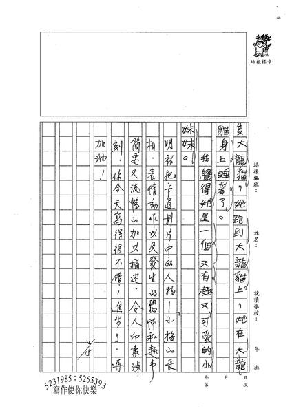 W3406王明佑 (2).jpg