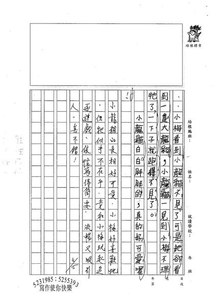 W3406李依恬 (2).jpg
