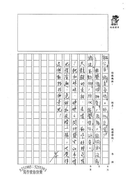 W3406張辰瑋 (2).jpg