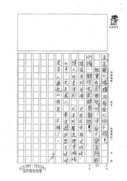 W3406陳璿筑 (2).jpg
