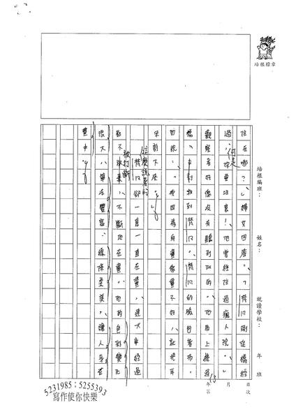 WA405陳依婷 (2).jpg