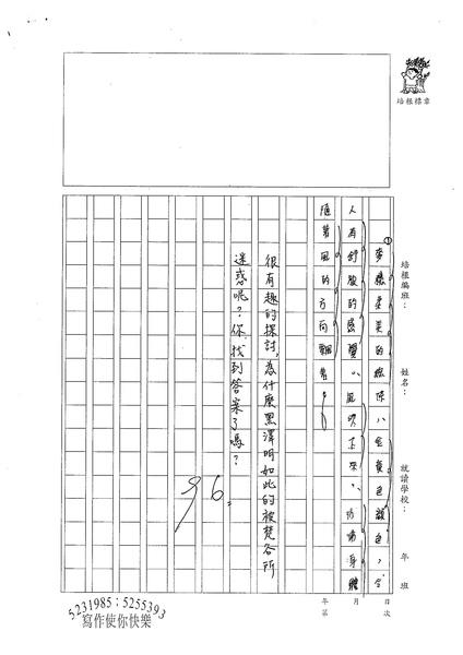 WA405陳依婷 (3).jpg