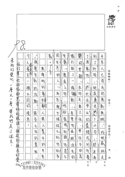 WA406朱薏如 (2).jpg
