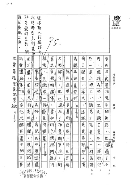 WA406江姿螢 (2).jpg