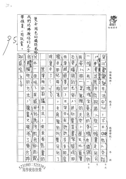 WA406姜芊瑜 (2).jpg