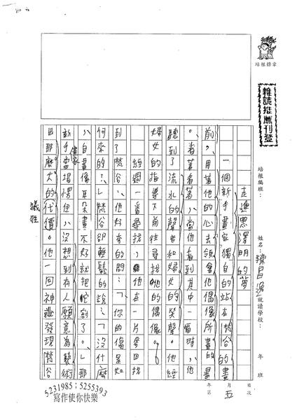 WA406陳昌逸 (1).jpg