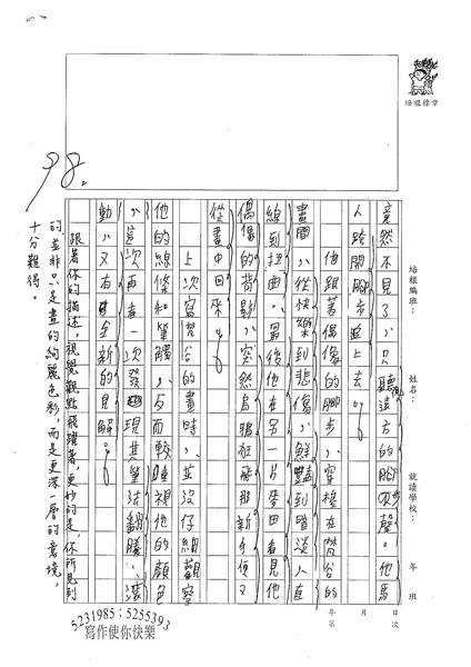 WA406陳昌逸 (2).jpg