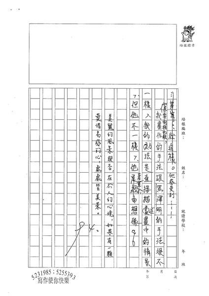 WA406陳慶豐 (3).jpg