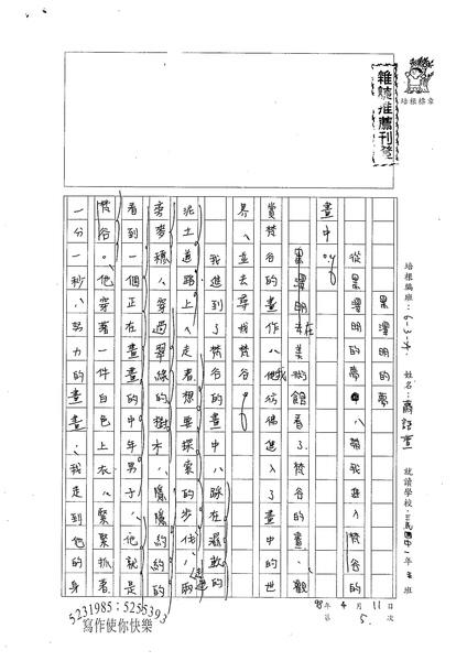 WA406蕭語萱 (1).jpg