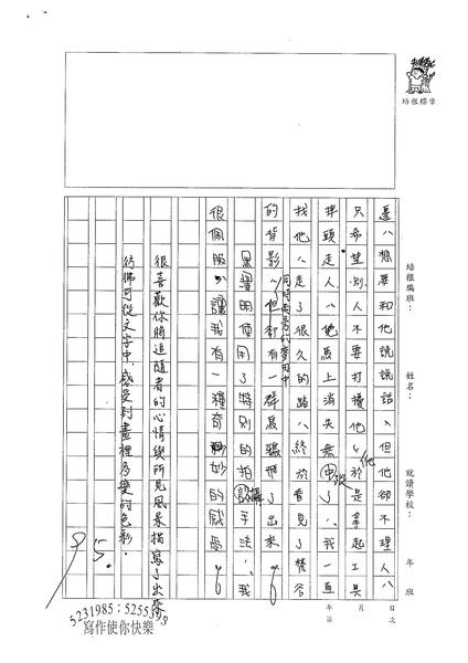 WA406蕭語萱 (2).jpg