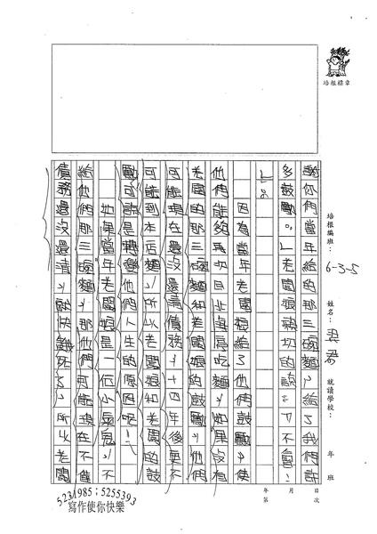 W5406 林羿君 (2).jpg