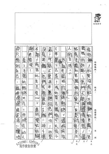 W5406 邱子瑜 (2).jpg