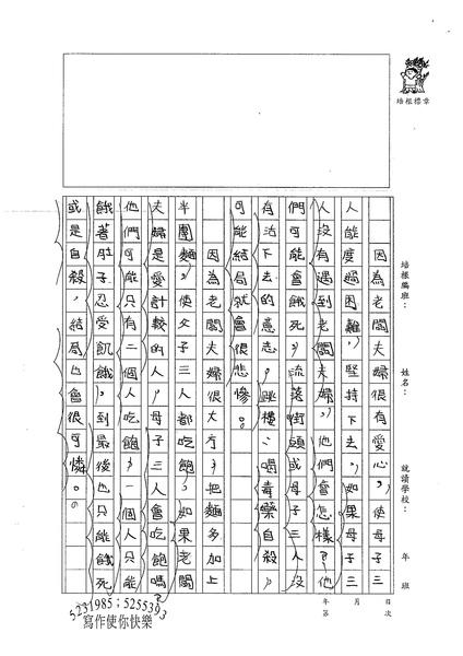 W5406 童玉羽 (2).jpg