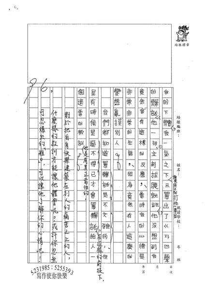 WA406 李偉豪 (2).jpg