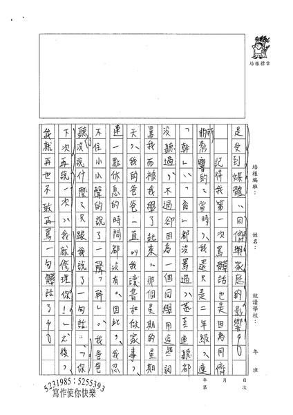 WA406 賴冠銜 (2).jpg