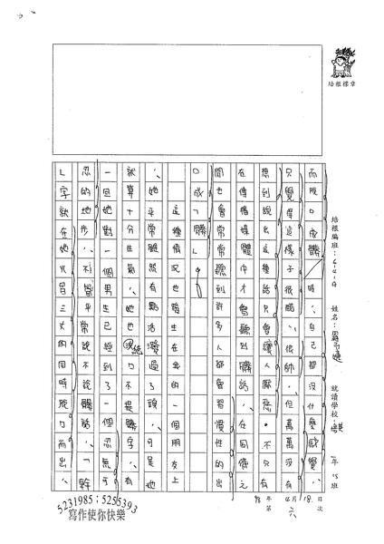 WA406 羅予婕 (2).jpg