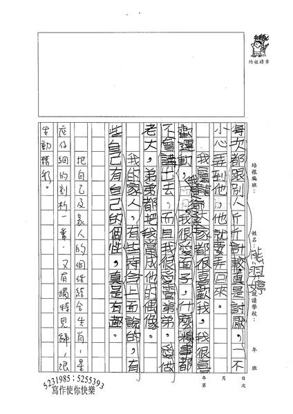 99W5107熊羿婷 (2).jpg