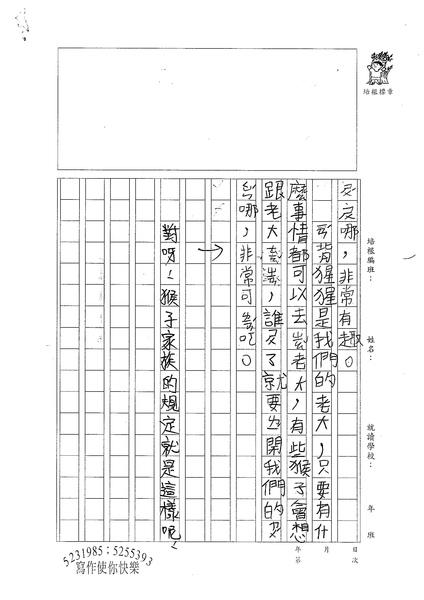 98W2406林香妙 (2).jpg