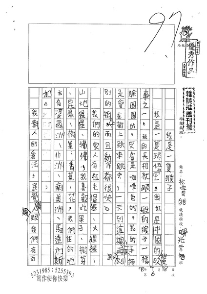 98W2406林資皓 (1).jpg