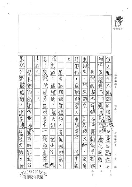 98W2406林資皓 (2).jpg