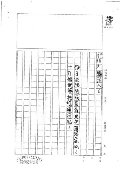 98W2406林資皓 (3).jpg