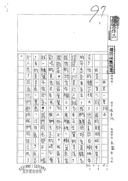 98W2406楊曼殊 (1).jpg