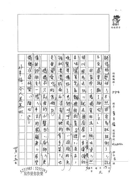 98W4406黃子倫 (2).jpg