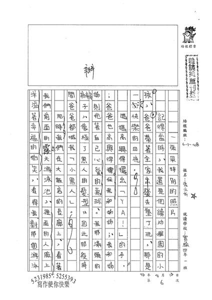 98W4406張立忻 (1).jpg