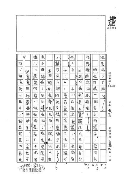 98W4406張立忻 (2).jpg