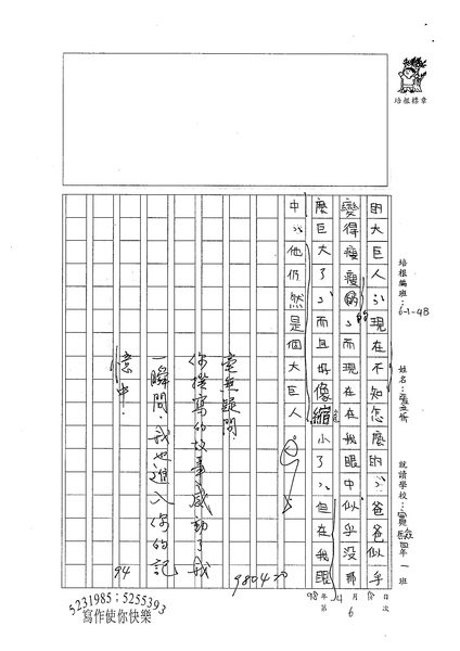 98W4406張立忻 (3).jpg