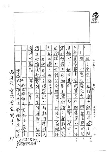 98W4406曾彥霖 (2).jpg