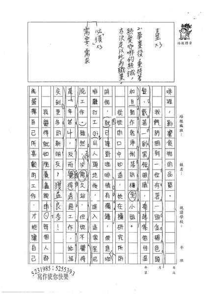 98W6406林宜安 (2).jpg