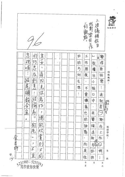 98W6406林宜安 (3).jpg