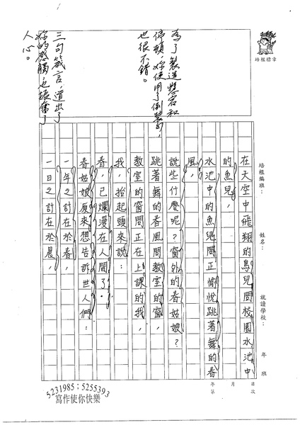 98WG406李曜竹 (2).jpg