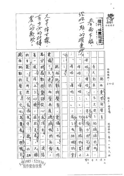98WG406林杏儒 (1).jpg