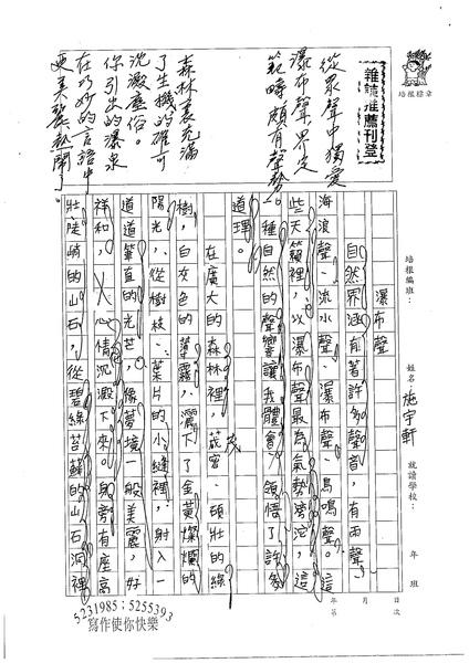 98WG406施宇軒 (1).jpg