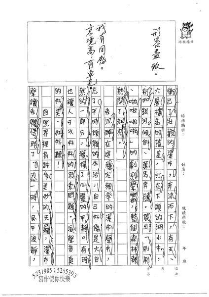 98WG406施宇軒 (2).jpg