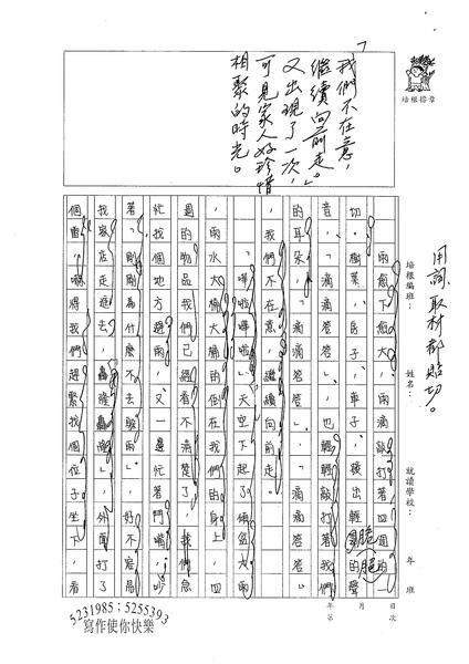 98WG406陳冠儀 (2).jpg