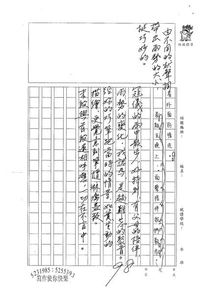 98WG406陳冠儀 (3).jpg