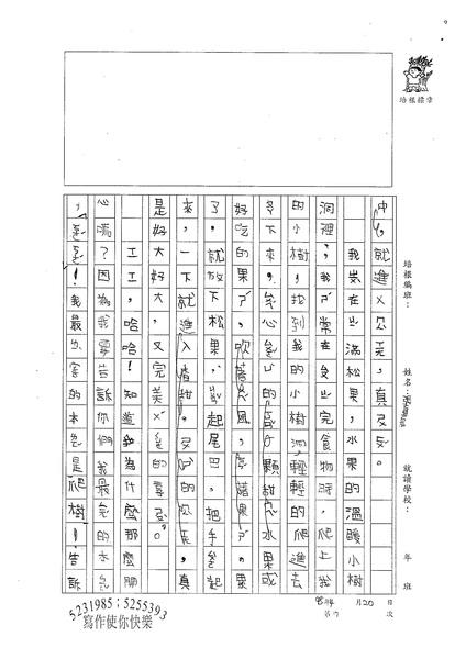 W2407張育嘉 (2).jpg