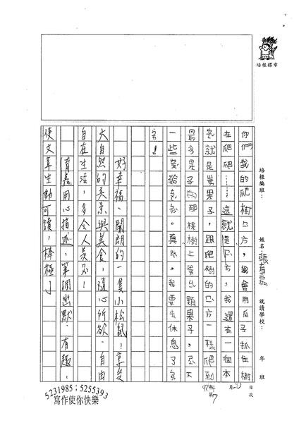 W2407張育嘉 (3).jpg