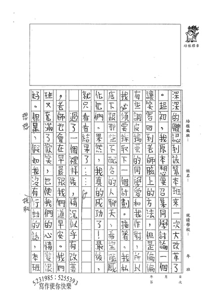 W5407沈厚儒 (3).jpg