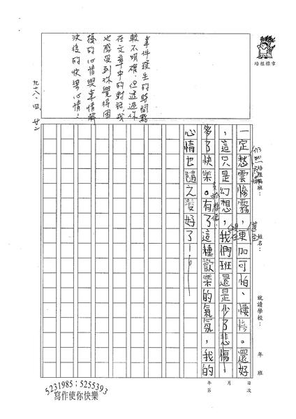 W5407沈厚儒 (4).jpg