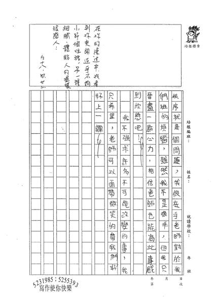 W5407邱浩宇 (2).jpg
