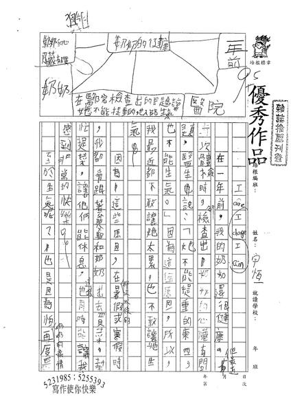 W5407謝宇恆 (1).jpg