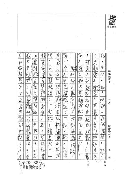 W5407謝宇恆 (2).jpg