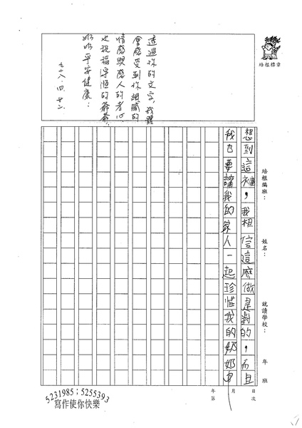 W5407謝宇恆 (3).jpg