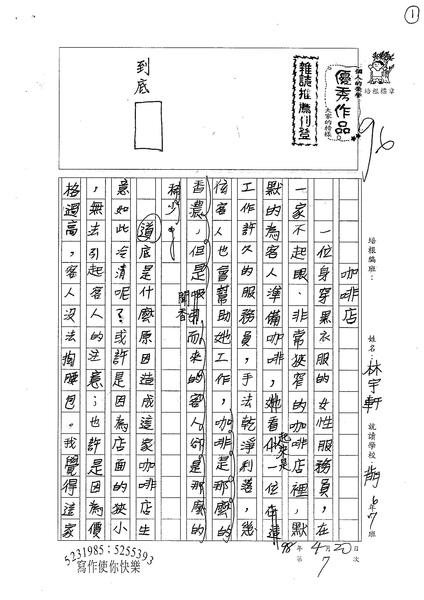 W3407林宇軒 (1).jpg