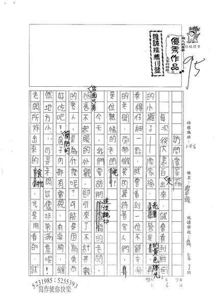W6406謝宇璇 (1).jpg