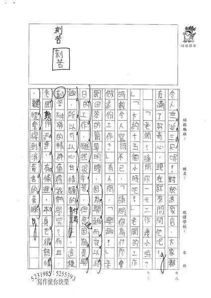 W6406謝宇璇 (2).jpg